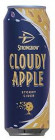 Strongbow Cloudy Apple Cider can 440ml - Case of 24
