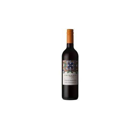 Settesoli Arpeggio Nerello Mascalese 2017 Wine 75cl - Case of 6